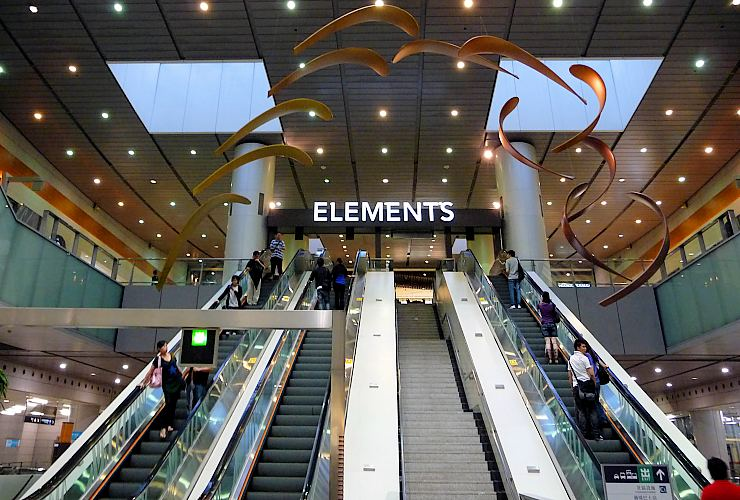 Вход в Elements mall Hongkong