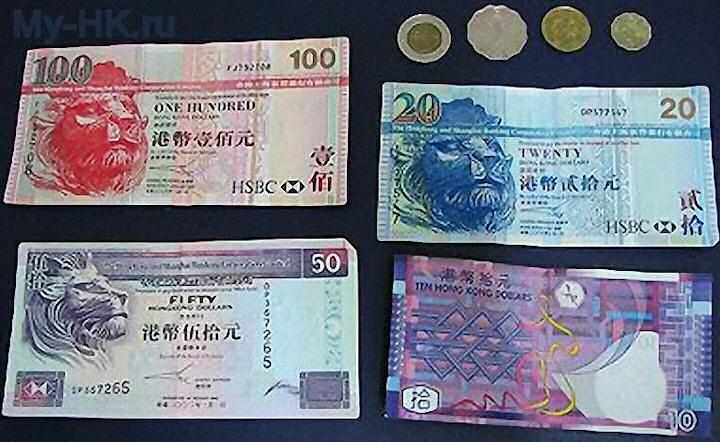 Курс доллара сша к гонконгскому доллару цб курс металлов